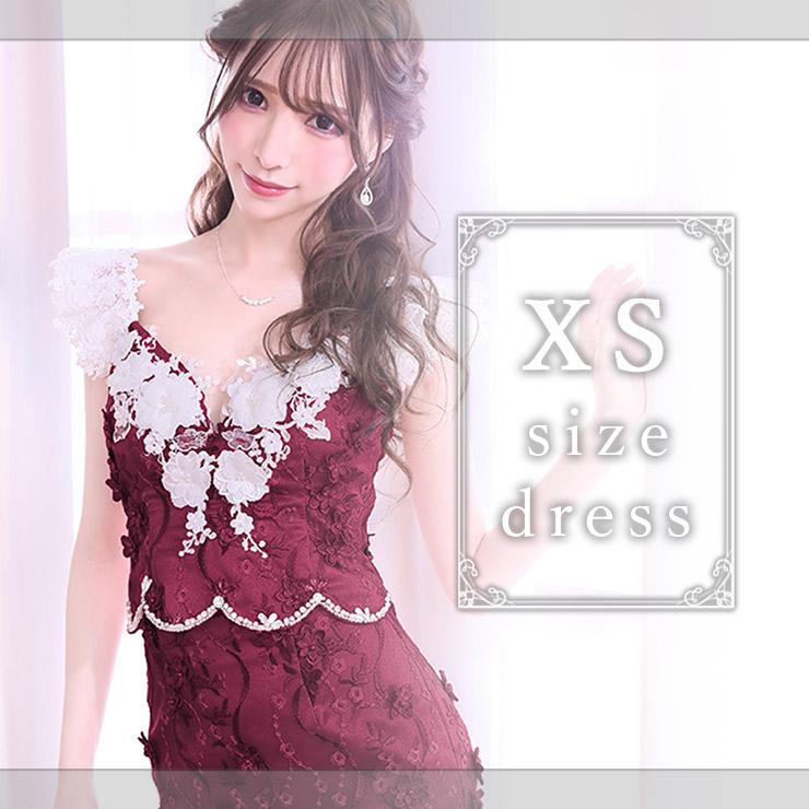 小さいサイズのキャバドレス