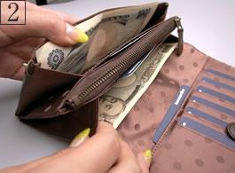 2番:長財布詳細写真