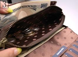 3番:長財布の詳細写真