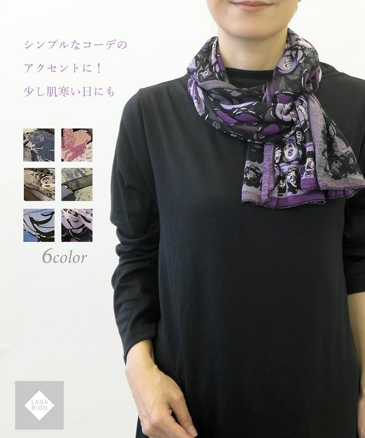 ふんわり花柄の大判スカーフ