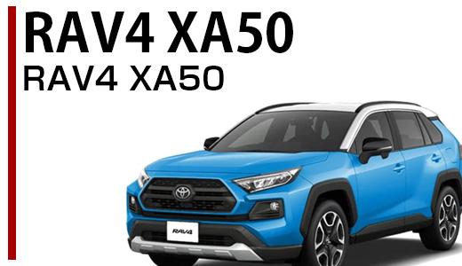 RAV4 XA50
