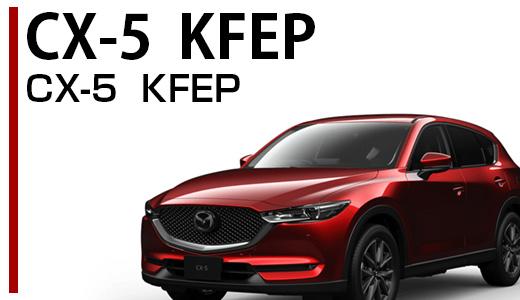 CX-5 KFEP