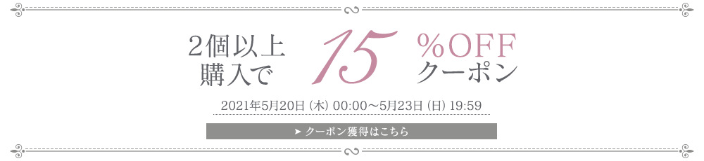 15_coupon