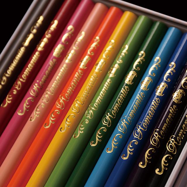 【LIRICO・三菱鉛筆】メール便送料無料 名入れ無料 ロマンティック色鉛筆/ロデオ色鉛筆