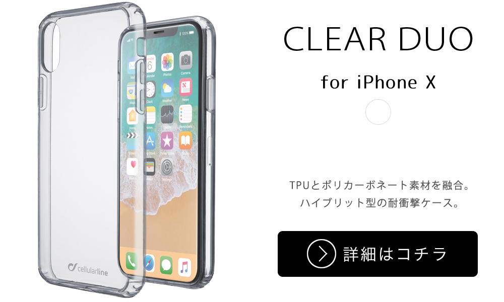 CLEAR DUO
