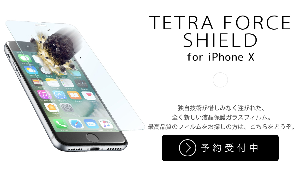 TETRA FORCE SHIELD