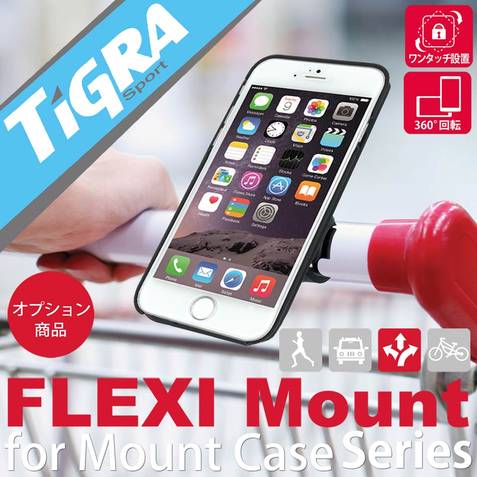 FLEXI MOUNT