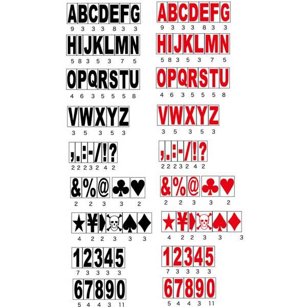 【楽天市場】エレクトリック・サインボード専用フォントセット 398枚(アルファベット、数字、記号) サイン看板
