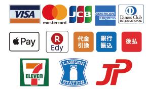 クレジットカード&np後払い一覧