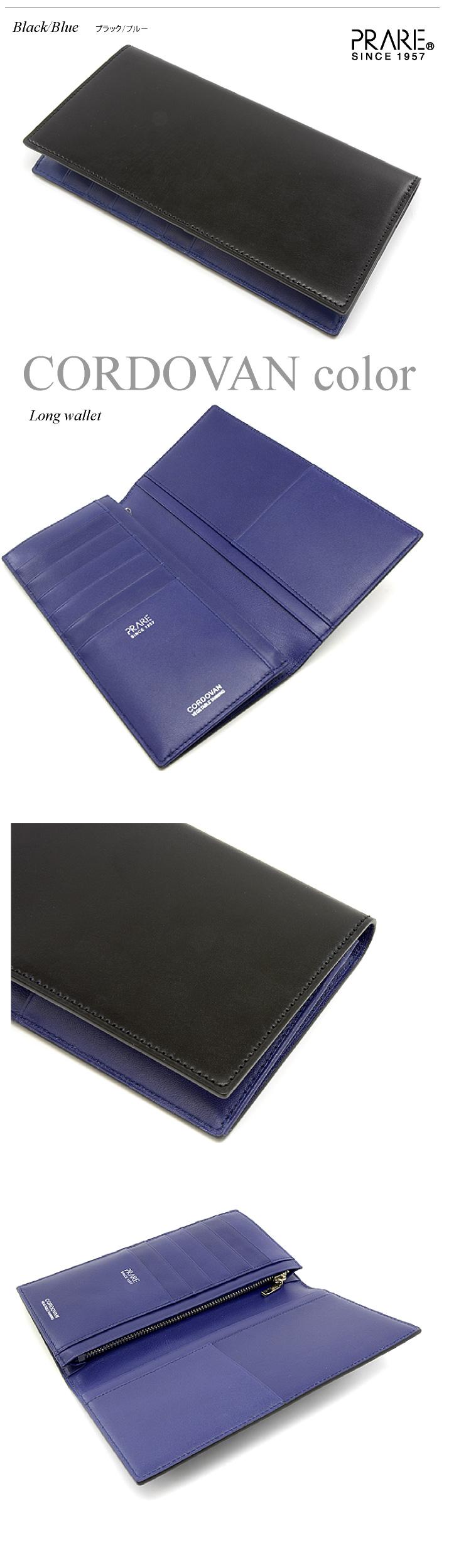 e1d77ec3dc30 送料無料】CORDOVAN color ベルト (コードバンカラーシリーズ) 長財布 ...