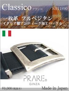 menu-NB11710