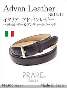menu-NB13980