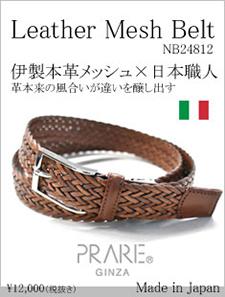 menu-NB24812