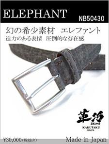 menu-NB50525