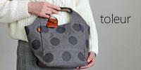 トーラのバッグ
