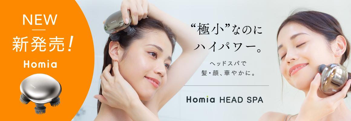 EMSショップ Homia HEAD SPA