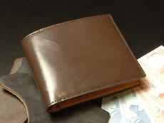 二つ折れ財布