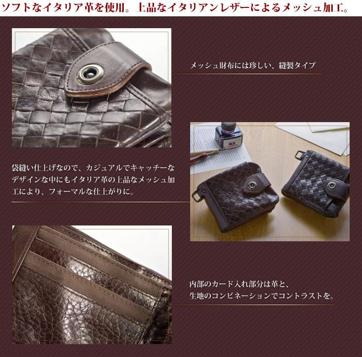 財布と定期入れの機能を併せ持つジッパーウォレット