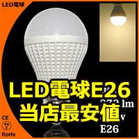 LED�ŵ� E26