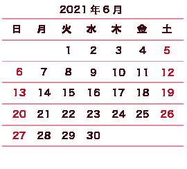 6月カレンダー 土日祝お休み