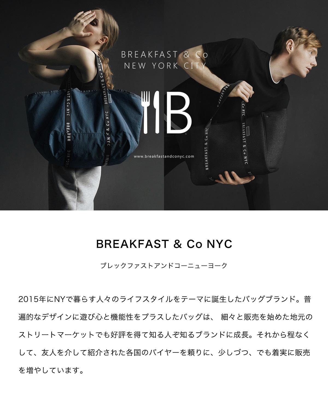 BREAKFAST & Co NYC