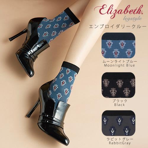 【エリザベス】【Elizabeth】アイビーフラワーPS