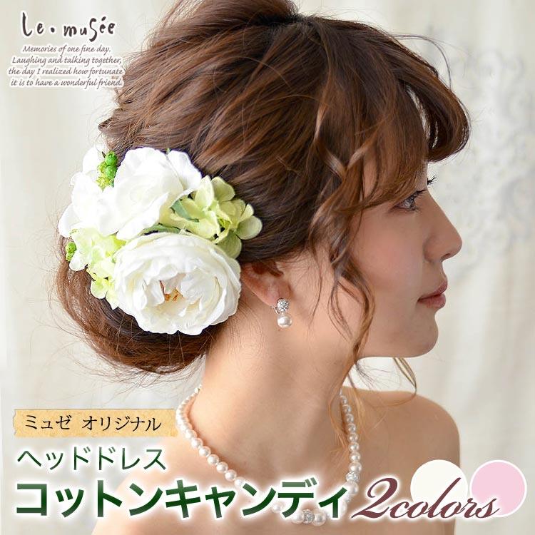 【シルクフラワーヘッドドレス(髪飾り)】コットンキャンディ