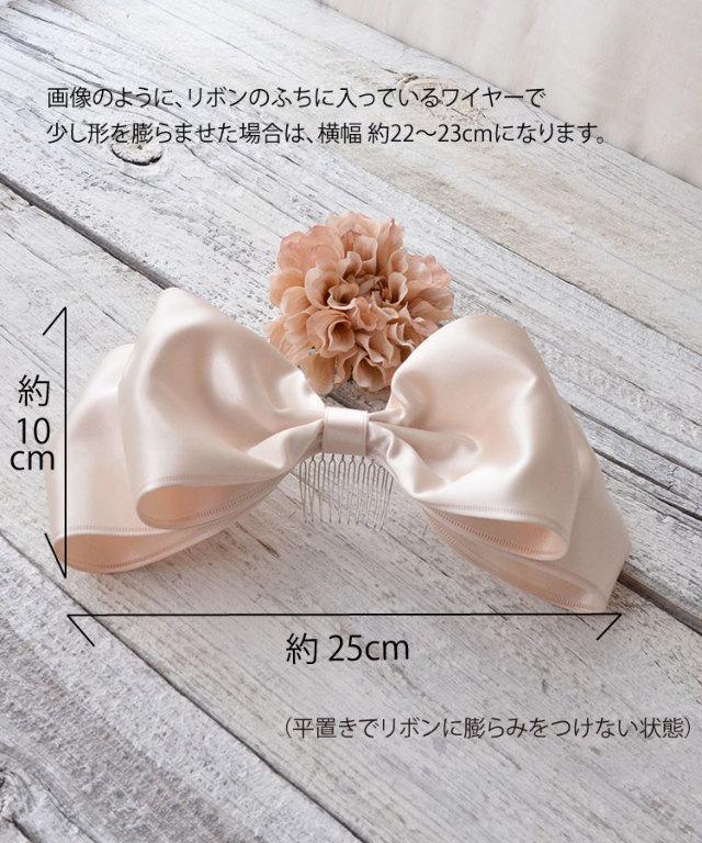ヘッドドレス(髪飾り)【シルクフラワー】アンジュ・ダリア