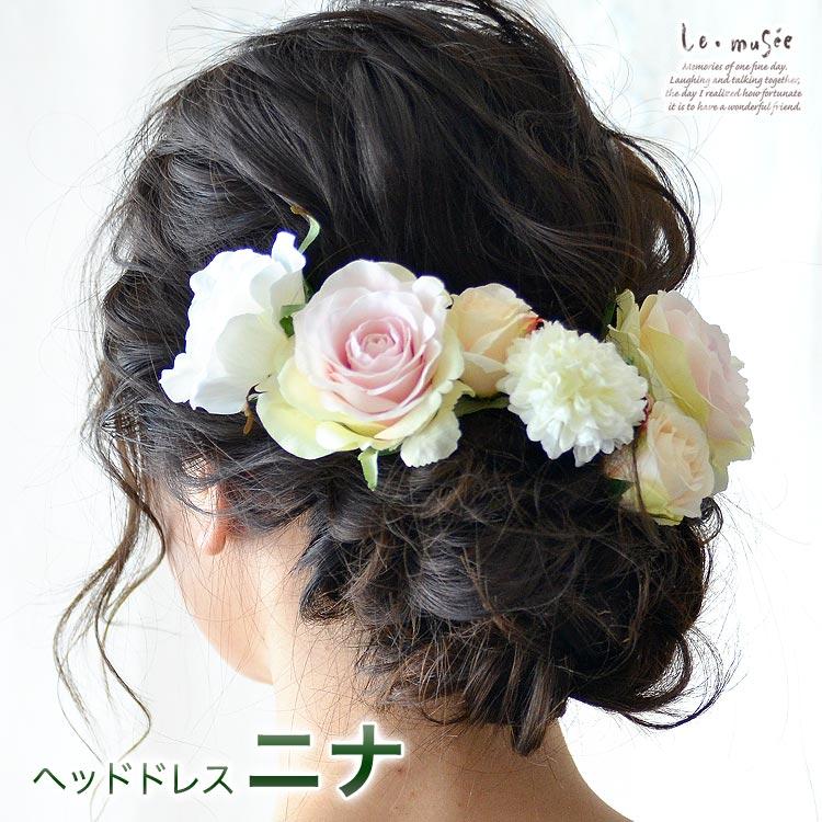 ヘッドドレス(髪飾り)【シルクフラワー】ニナ