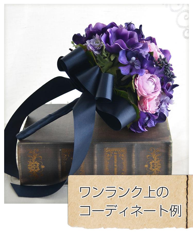 ヘッドドレス(髪飾り)【シルクフラワー】 紫のアネモネとカップローズ
