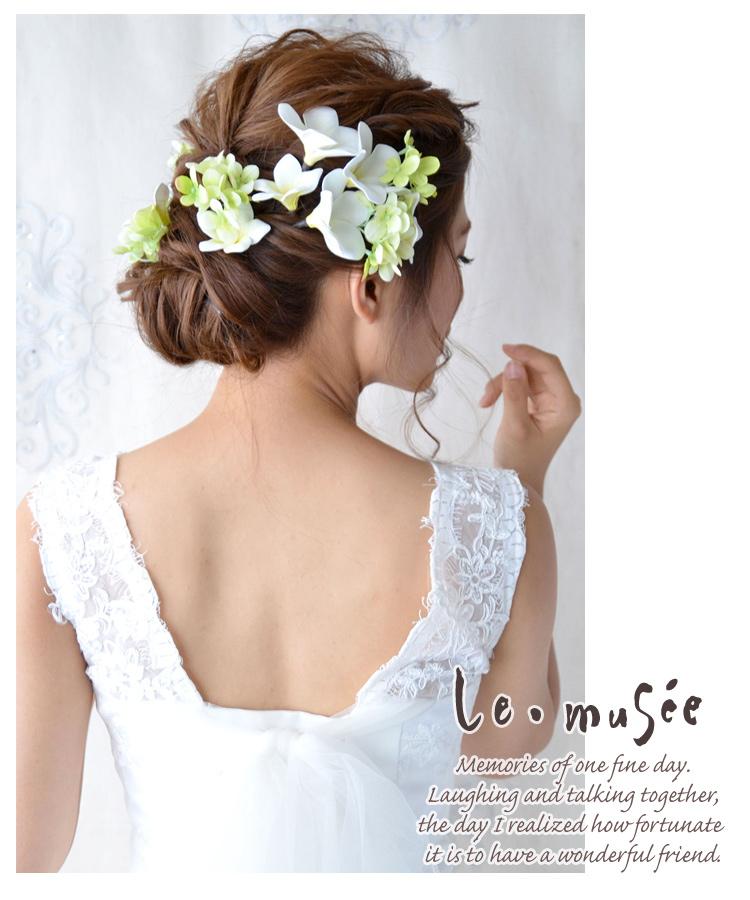 ヘッドドレス(髪飾り)【シルクフラワー】 プルメリアとグリーンあじさい