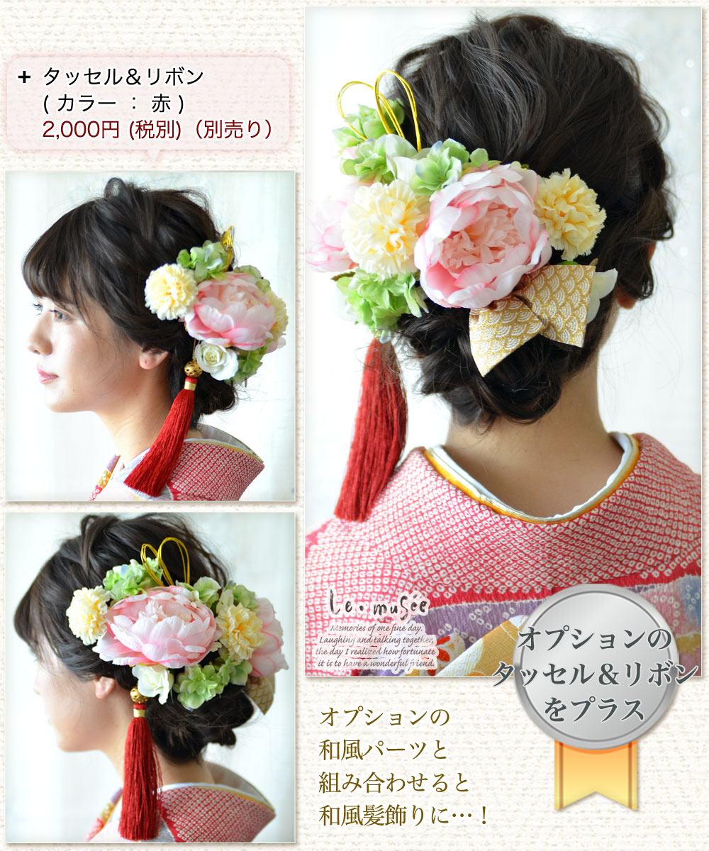 ヘッドドレス 花 ウェディング パティ 全4色