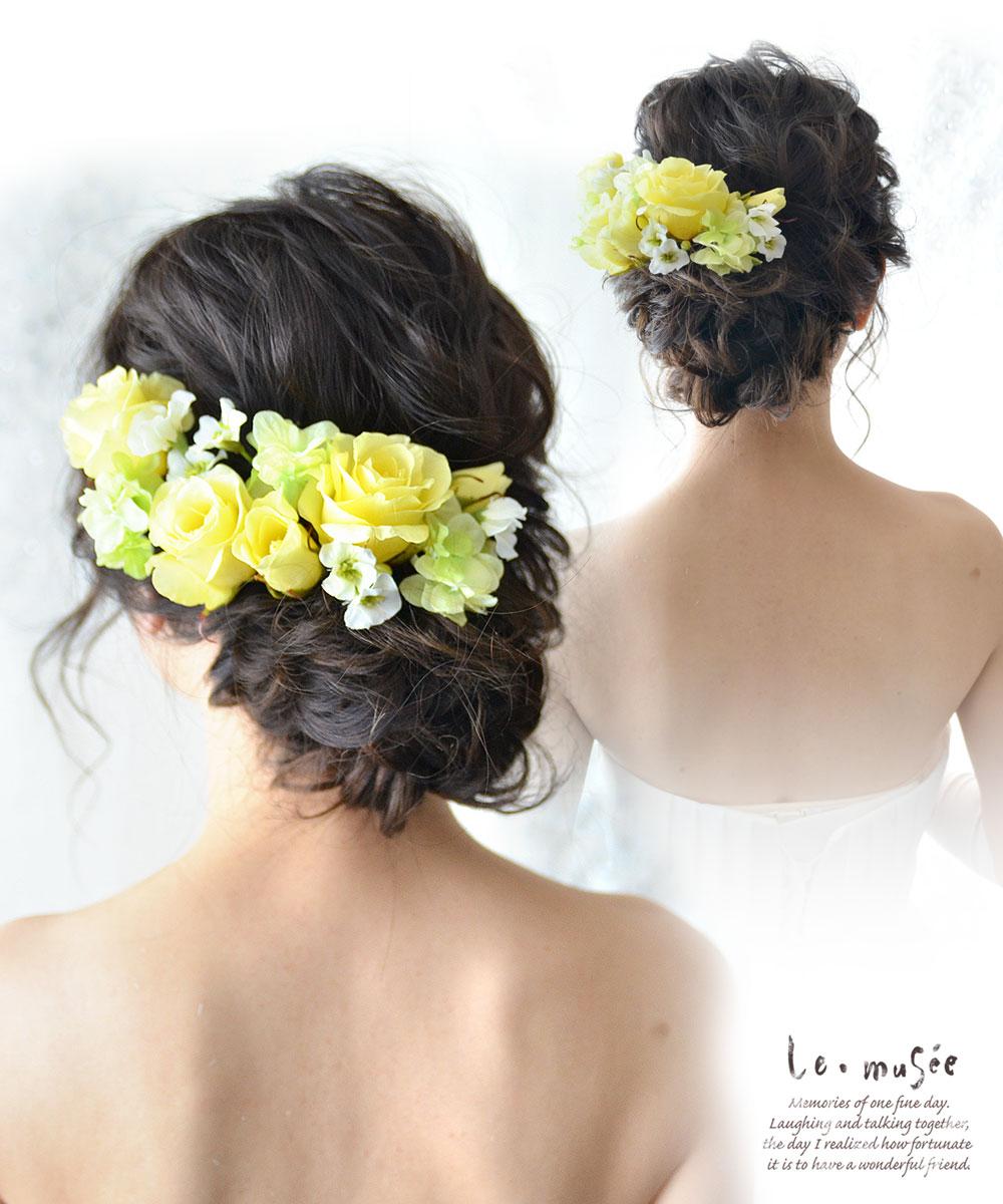 【ヘッドドレス(髪飾り)】ヘッドドレス 花 ウェディング レモンローズ