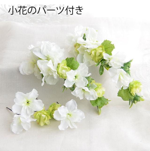 ホワイトデルフィニュームとポップの2パーツ花冠