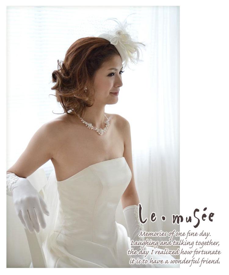 ヘッドドレス(髪飾り)【ウェディングハット】 シャポー・ロイヤル
