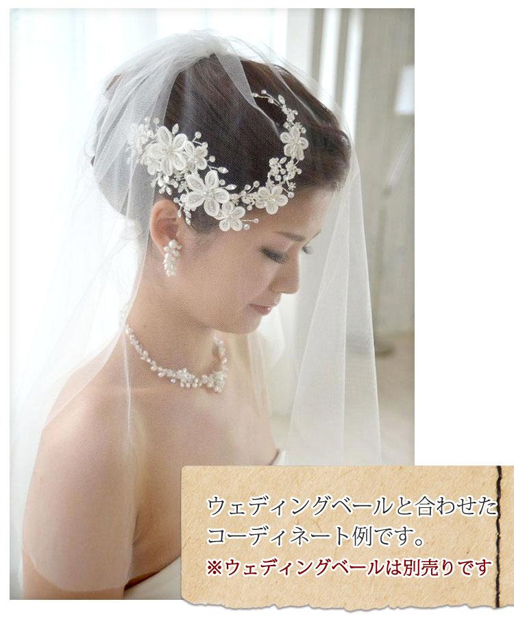 ヘッドドレス(髪飾り)【ヘッドアクセサリー】 プラムリース