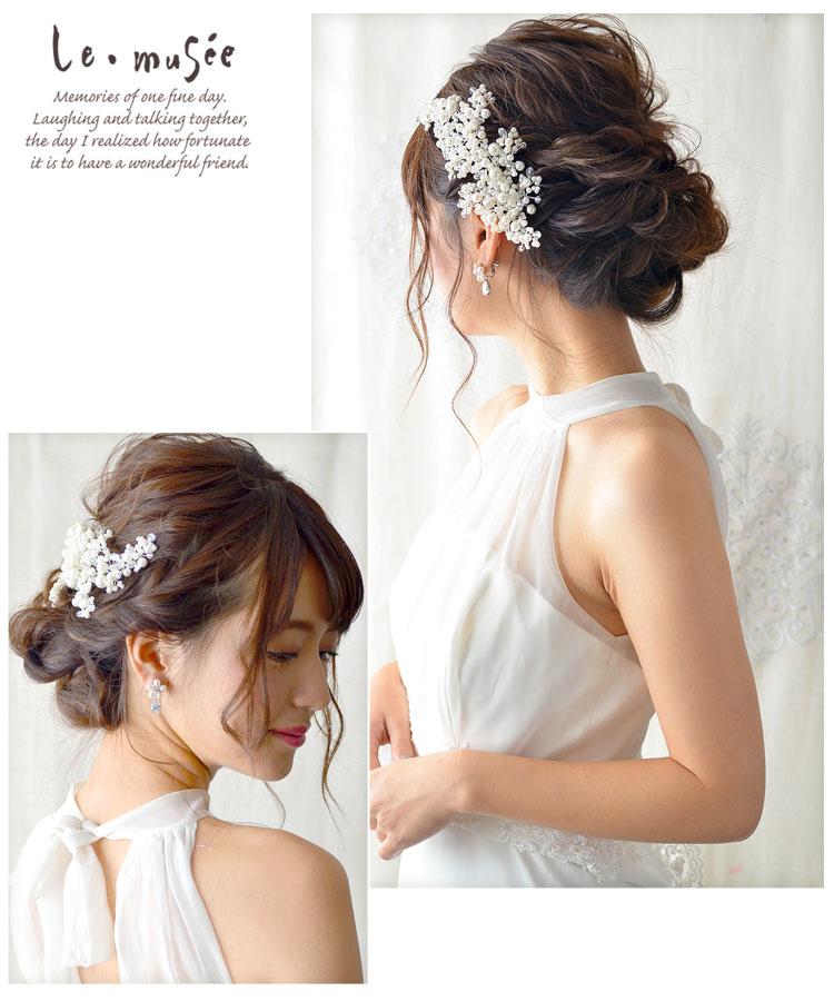 ヘッドドレス(髪飾り)【ヘッドアクセサリー】 パールベリー