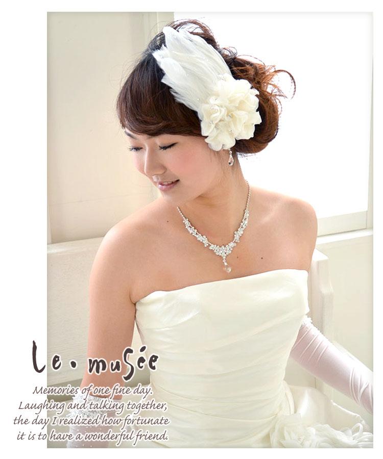 ヘッドドレス(髪飾り)【ウェディングハット】 ヴァネッサ