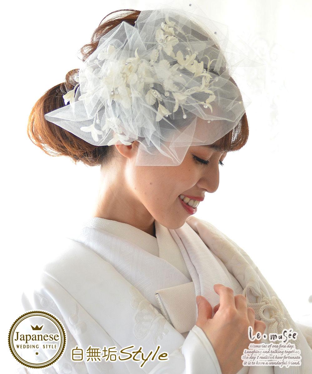 ヘッドドレス(髪飾り)【ミニハット&チュール】ネージュ