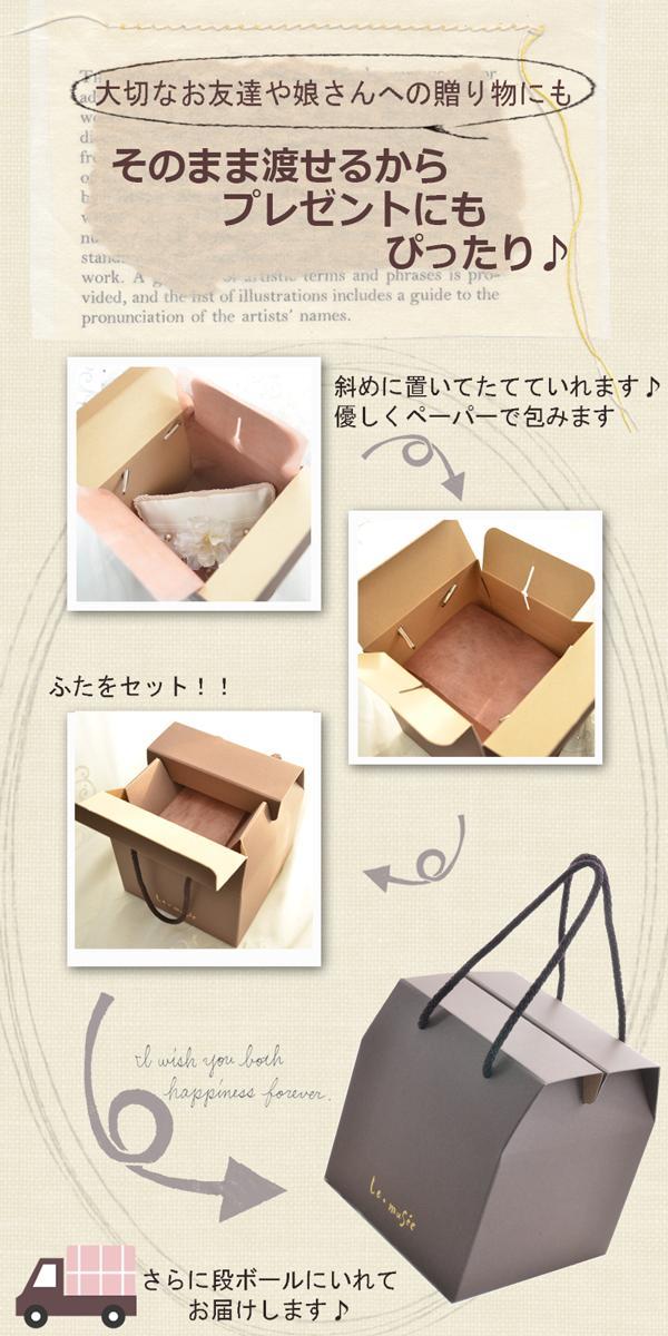 リングピロー 手作りキット 和風リングピロー 胡蝶蘭