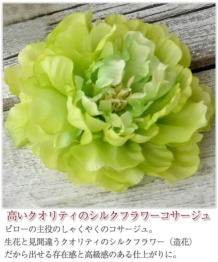 リングピロー 手作りキット 和風リングピロー 和 翠玉(すいぎょく)