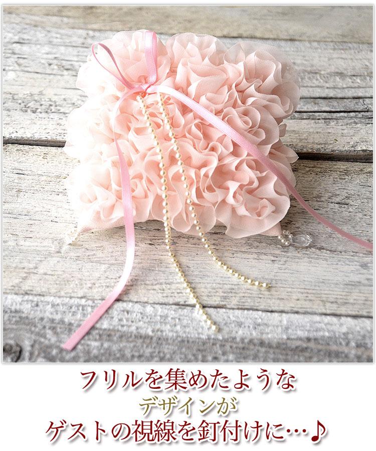 リングピロー 完成品 スイート・シャンパーニュ ピンク