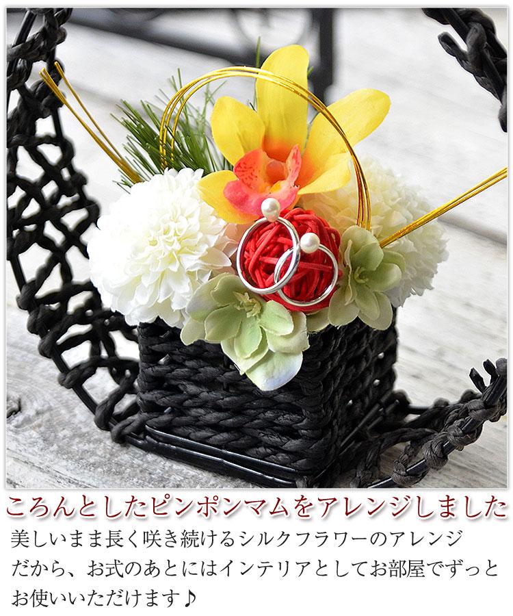 リングピロー 完成品 和風リングピロー 鞠飾り(まりかざり)