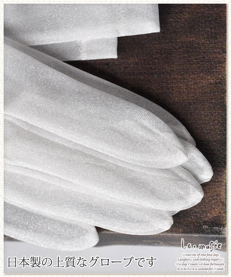 国産ウェディンググローブ オーガンジー ロンググローブ 50cm