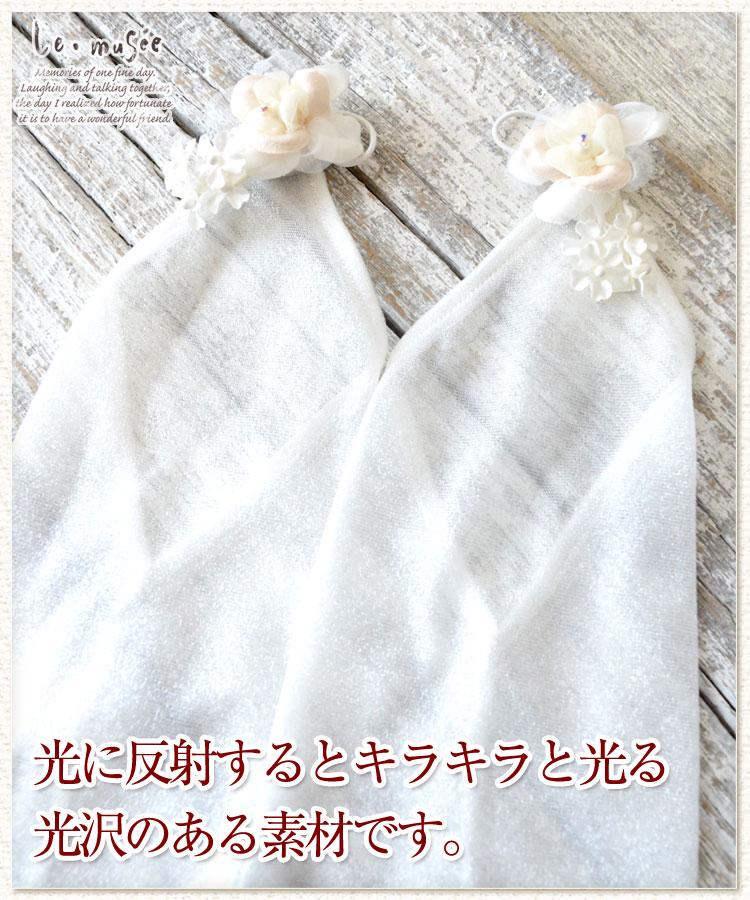 国産 日本製 ウェディンググローブ オーガンジーフィンガーレス フローレット ロンググローブ 30cm