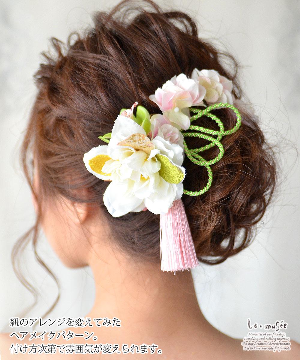 袴 卒業式 髪飾り お抹茶ダリア 送料無料
