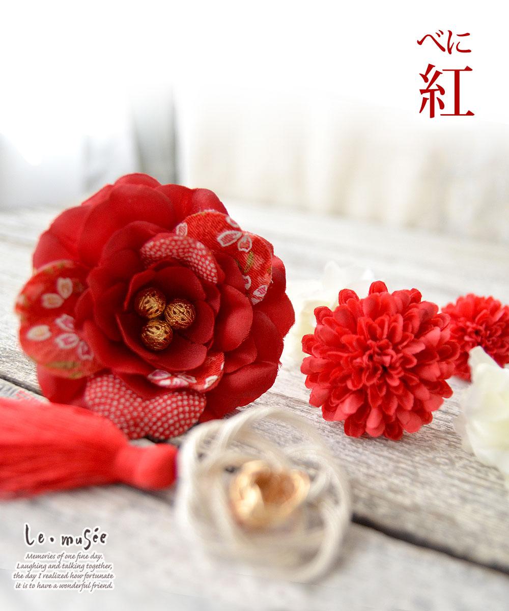 袴 卒業式 髪飾り 彩り椿(いろどりつばき) 送料無料