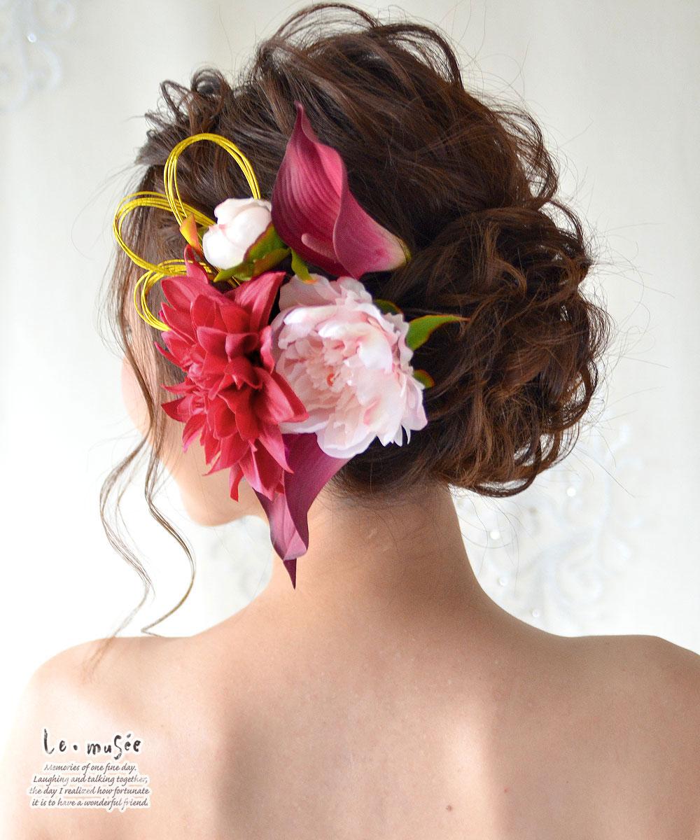 髪飾り【花】紅羽子板(べにはごいた)