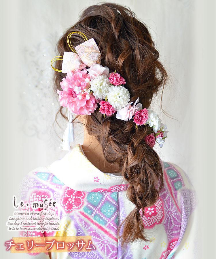 ヘッドドレス 花 ウェディング ダリア雅 全4色