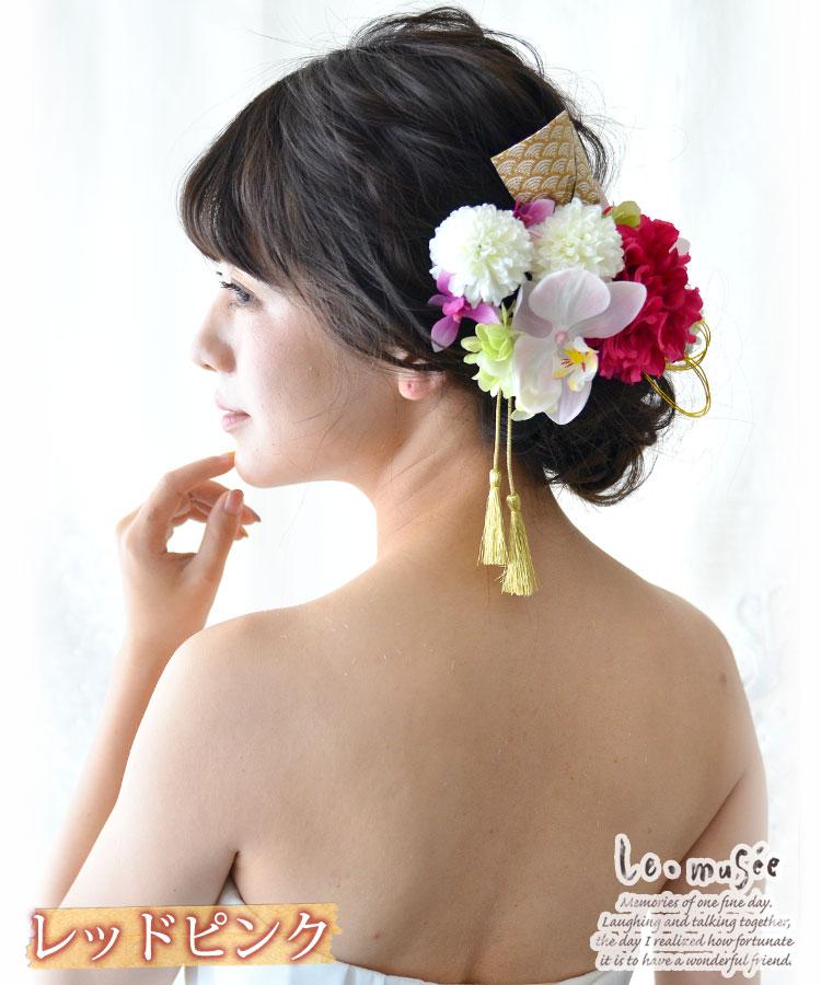 ヘッドドレス 花 ウェディング ダリア雅 全5色